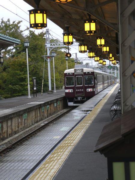 Kyoto Arashiyama train station lanterns