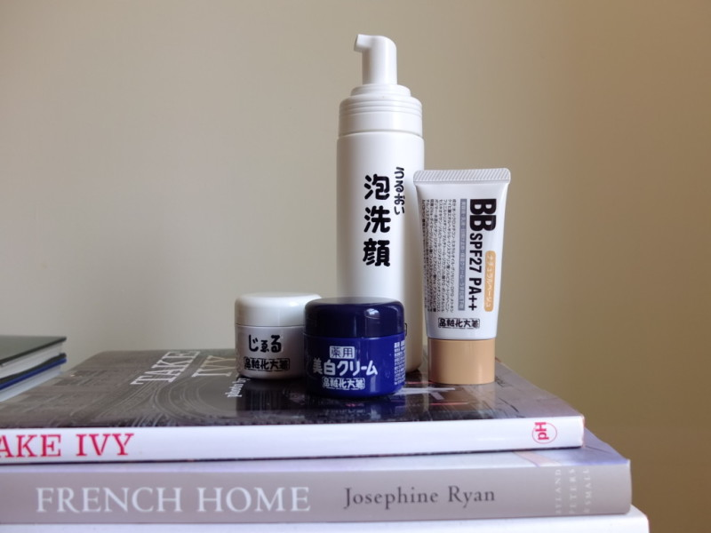 Japanese cult beauty products only in Japan moisturizer bb cream