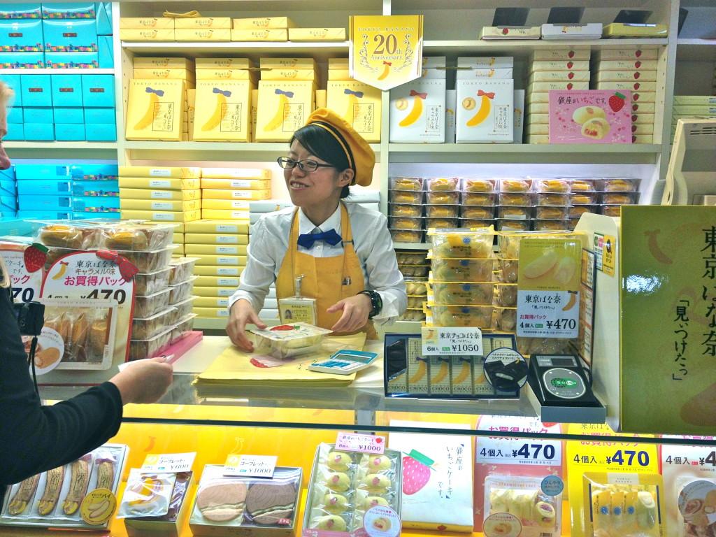 tokyo banana shop japan souvenir