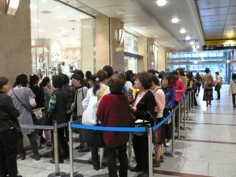 lining up for Japanese beauty products