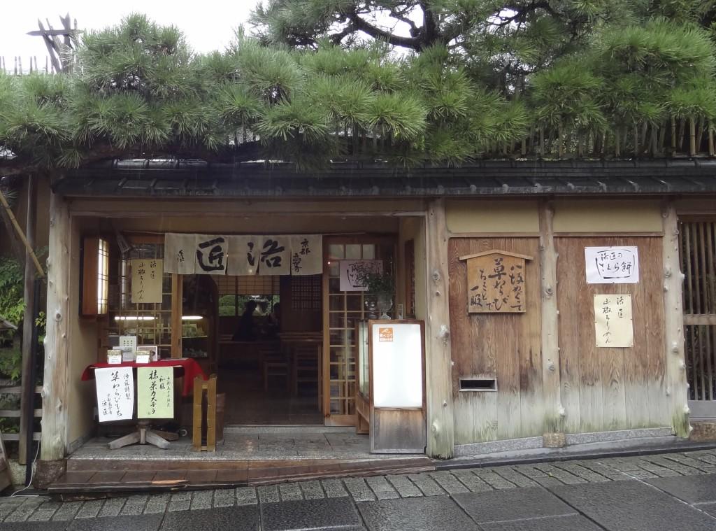 japanese tea house kyoto Sannenzaka and Ninenzaka shopping streets kyoto oldest