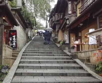 Sannenzaka Ninenzaka Shopping Street Ancient