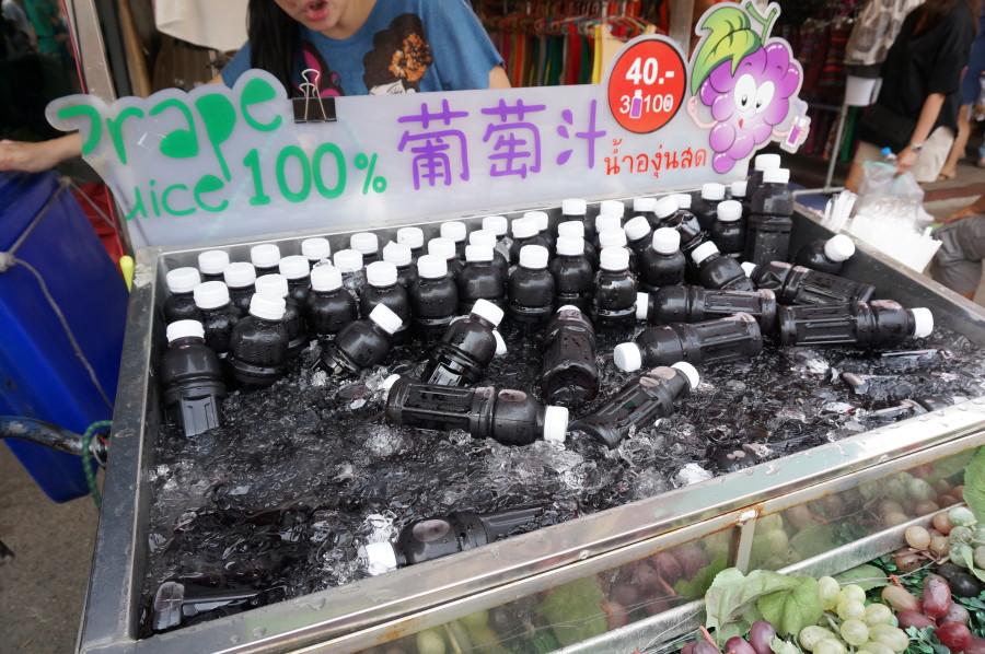 Thai grape juice
