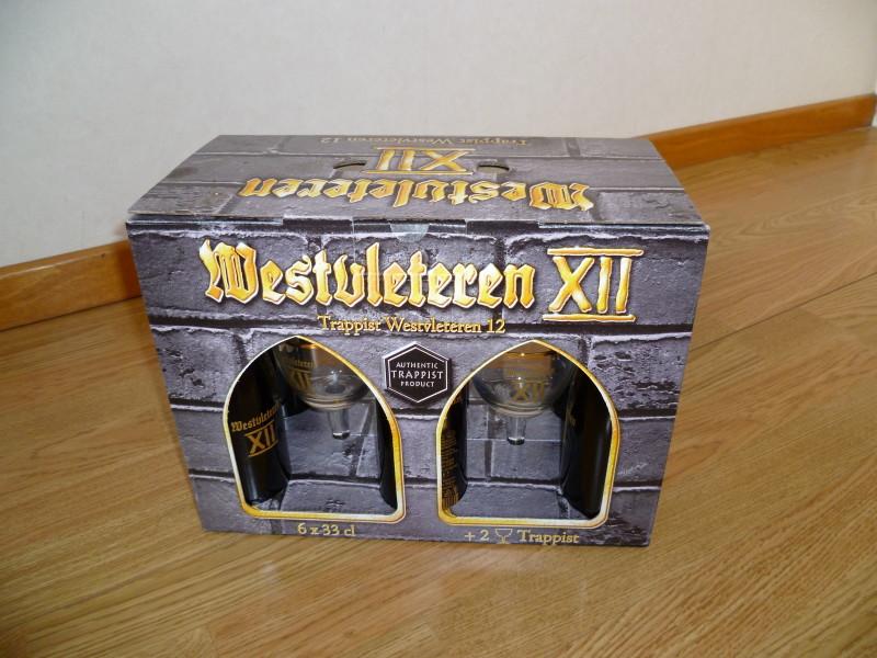 Westvleteren_XII_pack
