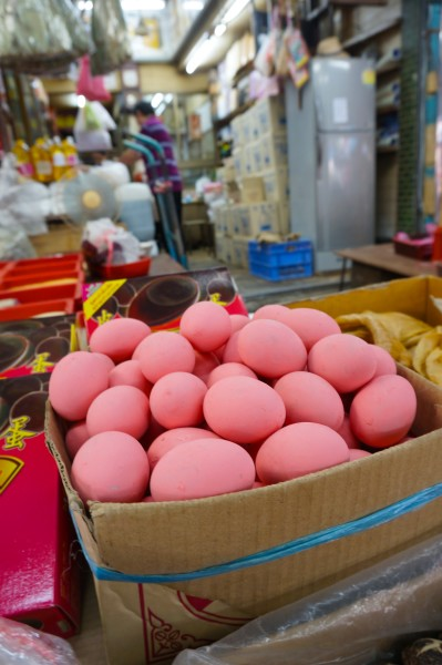 Thai pink century eggs chinese market bangkok preserved eggs