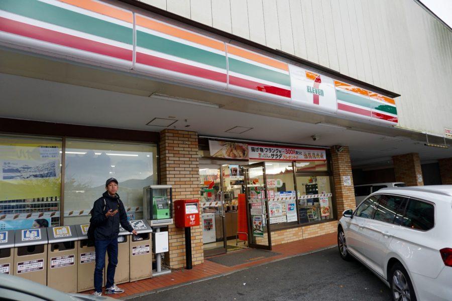 japan 7-11 7 eleven seven convenience store
