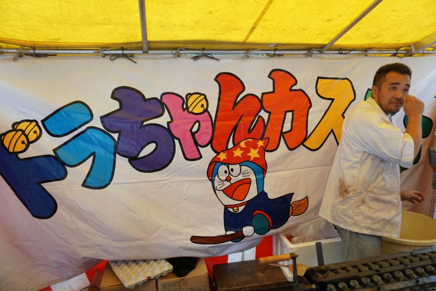 kawaii food vendor japan