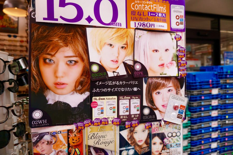 japanese colored contact lenses