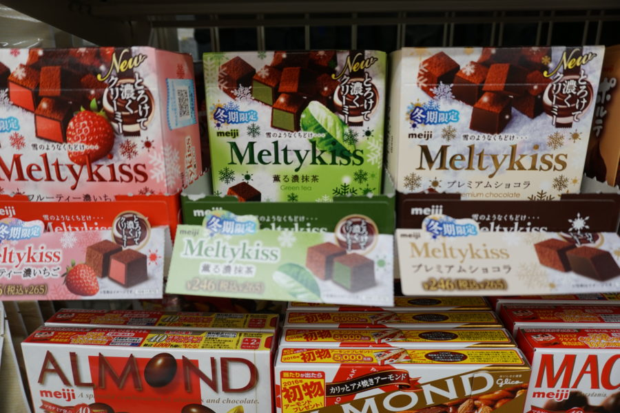 melty kiss japanese candy