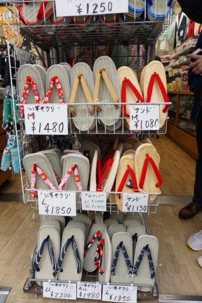 A pretty and useful souvenir-- Japanese sandals from Asakusa market, Tokyo.